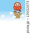 達磨 ベクター 熱気球のイラスト 13032073