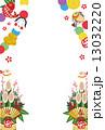 正月飾り 門松 ベクターのイラスト 13032220