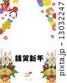 正月飾り ベクター 門松のイラスト 13032247
