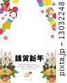 正月飾り 門松 ベクターのイラスト 13032248