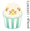 カップケーキ ベクター スイーツのイラスト 13033671