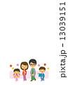 ベクター 和装 家族のイラスト 13039151
