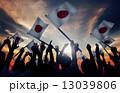 人々 旗 フラッグの写真 13039806