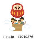 一家 ベクター 熱気球のイラスト 13040876