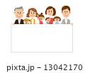 三世代家族 ボード 13042170