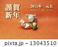 年賀状テンプレート 未年 年賀素材の写真 13043510
