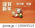 年賀状テンプレート 未年 年賀素材の写真 13043513
