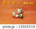 年賀状テンプレート 未年 年賀素材の写真 13043519