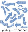 セット 青 やじるしのイラスト 13043748