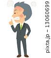 上司 怒る 人物のイラスト 13060699