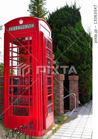 電話ボックス (神戸北野異人館 うろこの家) 13063047