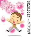 合格 ベクター 桜のイラスト 13076729