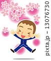 合格 ベクター 春のイラスト 13076730