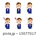 ベクター 表情 学生のイラスト 13077017