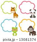 かわいい動物 コピースペース 13081374