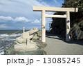 二見興玉神社 神社 海岸の写真 13085245