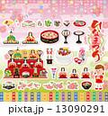 ひな祭り 13090291