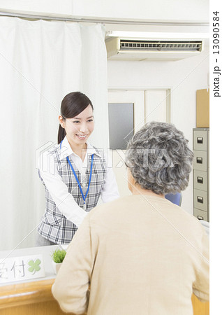 a concept analysis of nurse patient trust The antecedents, attributes and consequences of trust among nurses and nurse managers: a concept analysis.