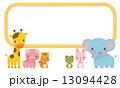 かわいい動物 コピースペース 13094428
