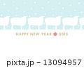 年賀状素材 年賀素材 未年のイラスト 13094957