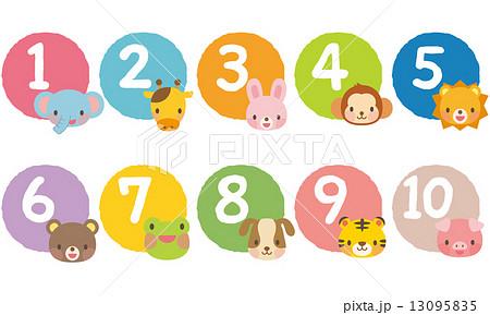 かわいい動物 数字のイラスト素材 13095835 Pixta