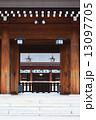 橿原神宮 神社 鳥居の写真 13097705