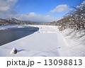 雪景色 桧木内川 冬の写真 13098813