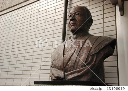 戸田伊豆守の胸像(ペリー公園/神奈川県横須賀市久里浜) 13106019