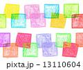 色鉛筆画 四角 カラフルのイラスト 13110604
