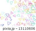三角形 色鉛筆画 カラフルのイラスト 13110606