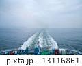 船跡 13116861