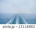 船跡 13116862