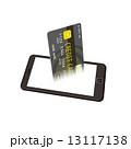 カード払い クレジットカード スマートフォンのイラスト 13117138