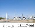 ニュータウン 13117496