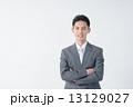 ビジネスマン 13129027