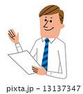 ビジネス 男性 13137347