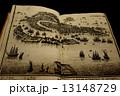 アンティークイラスト「ベネチア」1740年 13148729