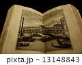 アンティークイラスト「ヴェネツィア リアルト橋」 13148843