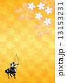 流鏑馬 金 桜のイラスト 13153231