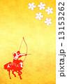 流鏑馬 金 桜のイラスト 13153262