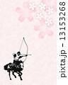 流鏑馬 はがきテンプレート 桜のイラスト 13153268