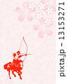 流鏑馬 はがきテンプレート 桜のイラスト 13153271