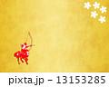流鏑馬 金 桜のイラスト 13153285