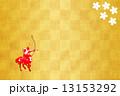 流鏑馬 金 桜のイラスト 13153292