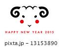 2015年 未年 羊のイラスト 13153890