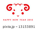 2015年 未年 羊のイラスト 13153891
