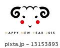 2015年 未年 羊のイラスト 13153893