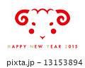 2015年 未年 羊のイラスト 13153894