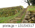 七尾城 100名城 石垣の写真 13154317