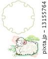 年賀状素材 松竹梅 未年のイラスト 13155764